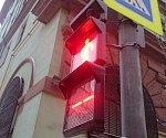 Квадратные светофоры будут измерять чистоту воздуха в Москве