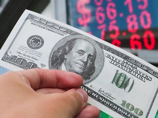 Экономист предсказал точный курс рубля в мае 2021