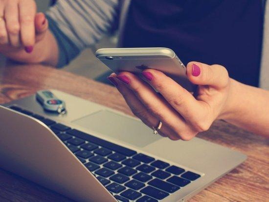 Эксперт назвал ключевую фразу, выдающую телефонных мошенников