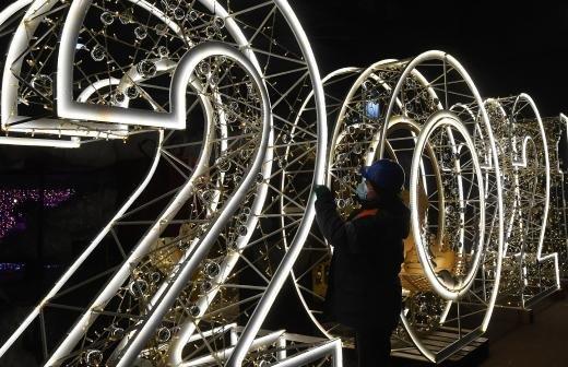 Власти Пензенской области предложили объявить 31 декабря выходным днем