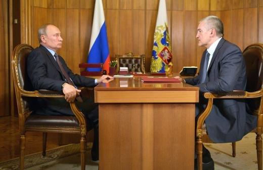 Аксенов назвал сроки начала создания опреснительной установки в Крыму