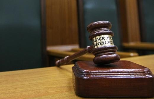 Заподозренного во взятках на 18 млн рублей прокурора отправили под домашний арест