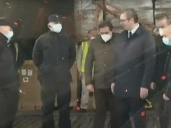 """""""Балканский поток"""" запущен в Сербии"""