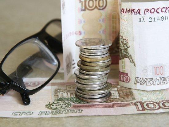 Россиянам расскажут, какая пенсия их ждёт: суммы не обрадуют