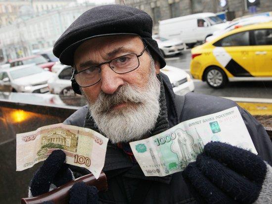 Путин дал команду по индексации пенсий работающих пенсионеров