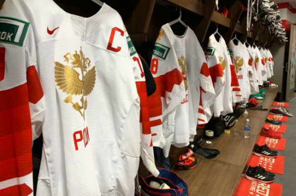 Сборная России представила форму на полуфинал МЧМ против Канады