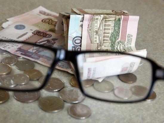 В Думе предупредили о риске отмены пенсий некоторым россиянам