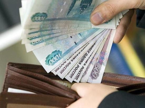 Мечты россиян о высокой зарплате оказались на редкость скромными