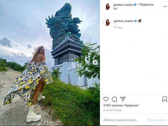 Мария Горбань переполошила Instagram снимком «без купальника»