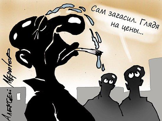 Названа будущая цена самозатухающих сигарет