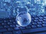 Компании из РФ получат гранты на 4 млрд руб. на цифровую трансформацию и разработку софта