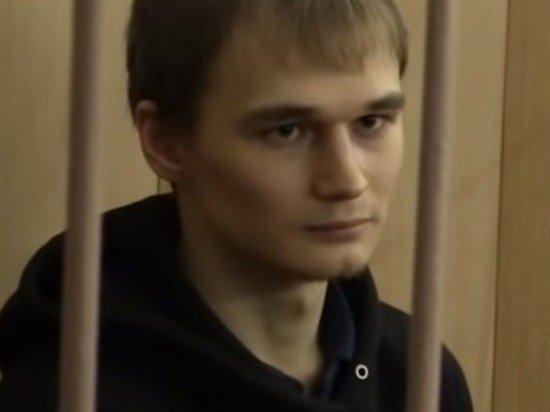 Сотрудники РАН призвали освободить аспиранта Мифтахова