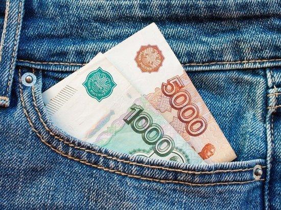 Власти решили повысить выплаты части россиян