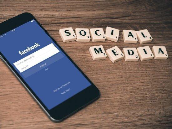 В Facebook запретили организовывать мероприятия в центре Вашингтона