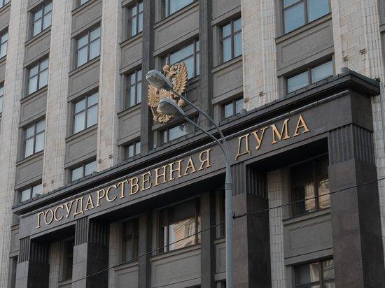 В Госдуме ответили Шредеру на заявление о причинах присоединения Крыма