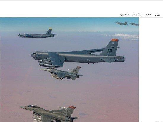 Американские бомбардировщики пролетели над Ближним Востоком, зайдя в пространство Саудовской Аравии