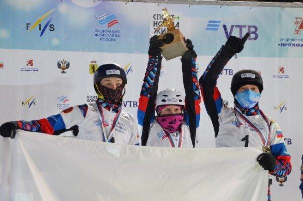 Под Ярославлем прошел этап Кубка мира по фристайлу
