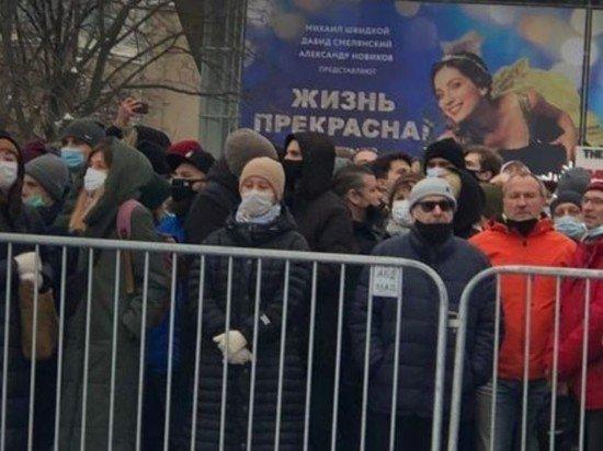МВД: в незаконной акции в Москве участвуют 4 тысячи человек