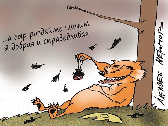Стагнация России: