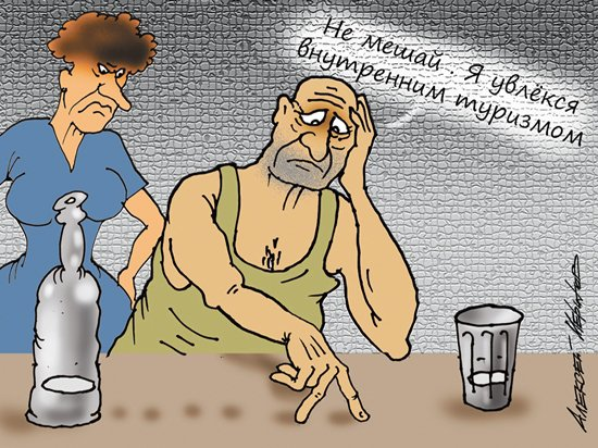 Отвратительный отдых в России начал дико дорожать