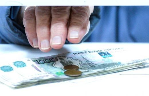 Глава Минтруда заявил об индексации пенсий в 2021 году выше уровня инфляции