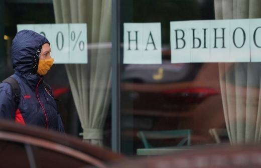 Два бара в Москве привлекут к ответственности за нарушения антиковидных мер