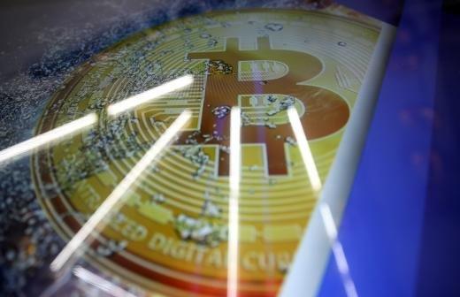 Минюст намерен получить доступ к банковской тайне