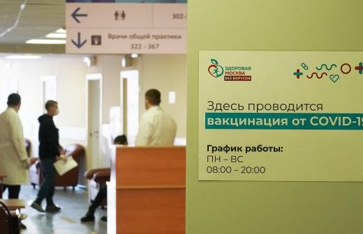 Попова назвала цель вакцинации от COVID-19