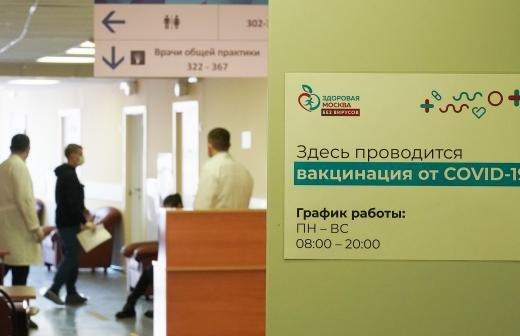 Попова анонсировала создание в РФ тест-системы на выявление мутации COVID-19