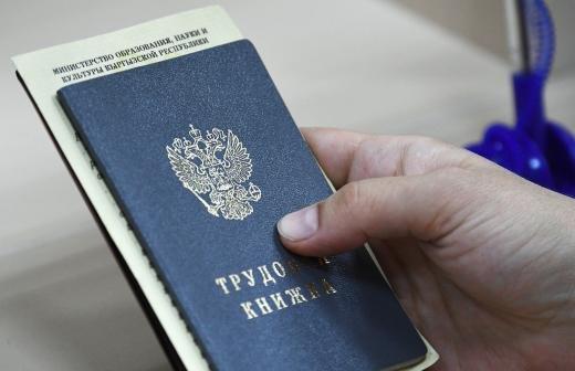 Названы самые востребованные профессии декабря в России