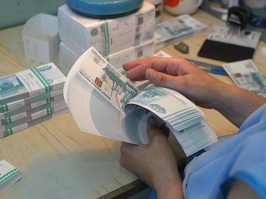 Экономисты предрекли рублю резкое падение