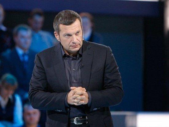 Счетная палата проверит траты на шоу Соловьева и Скабеевой