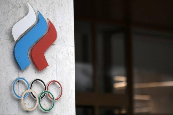 ОКР получил официальное приглашение на Олимпиаду 2022 года