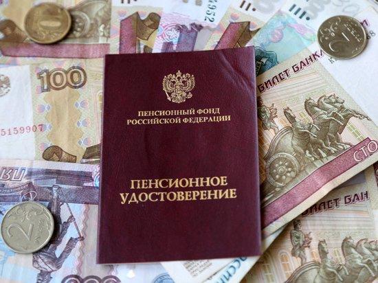 Названы последствия ликвидации Пенсионного фонда России