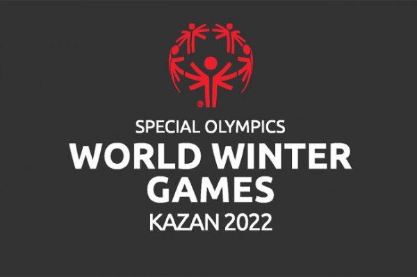 Представлен логотип Всемирных зимних игр Специальной Олимпиады в Казани