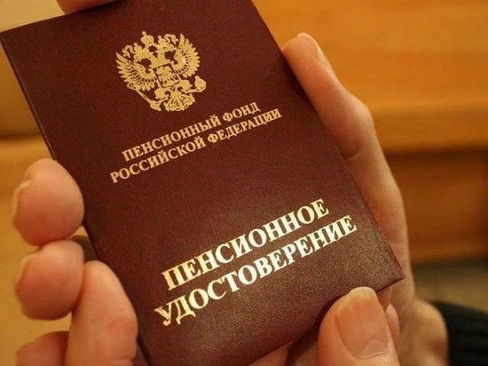 Минфин готовит новую пенсионную реформу: россияне будут делать взносы
