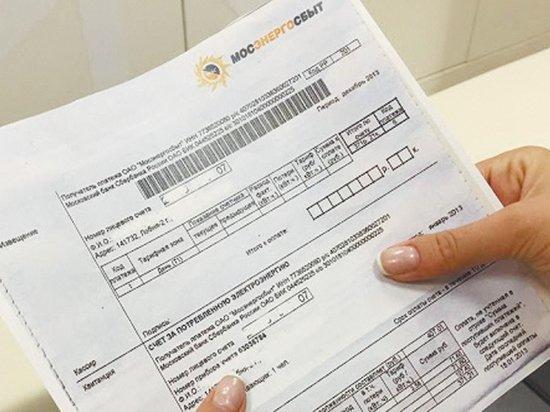 Россия потеряла рычаги сдерживания цен на электричество