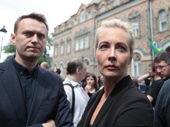 Проживание Навального во Фрайбурге оплатил бизнесмен Чичваркин