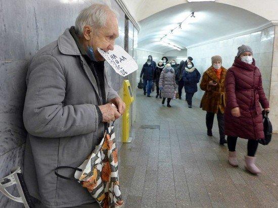 Песков знаково высказался о пенсиях россиян