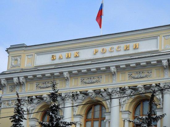 Рубль на грани краха: ЦБ усомнился в будущем ключевой ставки