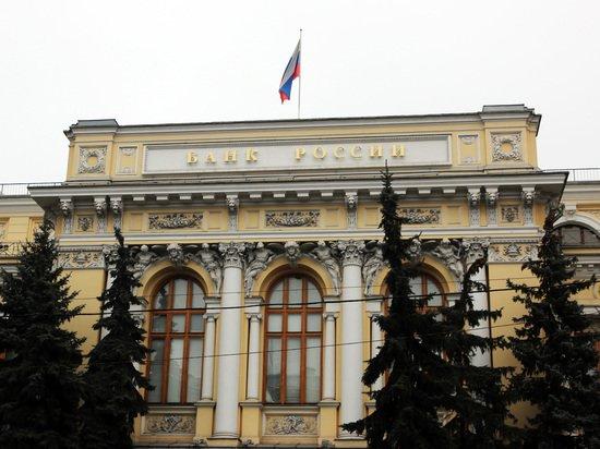 Центробанк предупредил россиян о подорожании сектора услуг