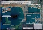 Правительство утвердило план мероприятий по подъёму затонувших в акватории ДФО судов