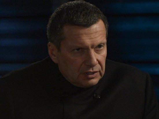 Соловьева опять заблокировали в Clubhouse