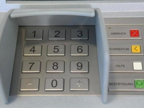 Эксперты: около 33 российских банков могут потерять лицензию в 2021 году