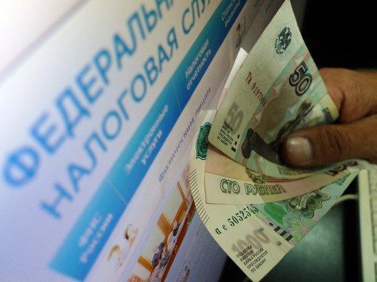 Россиян сочли готовыми к уплате новых налогов