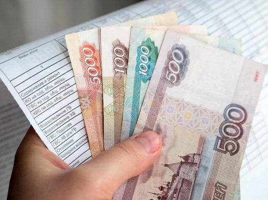 Раскрыт вариант отсрочки для должников по ЖКХ