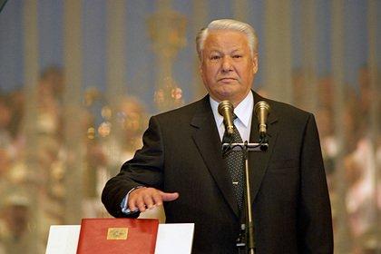 Оценена вероятность попадания Бориса Ельцина в группу Дятлова