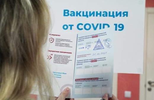 Голикова назвала условие для снятия ограничительных мер в России