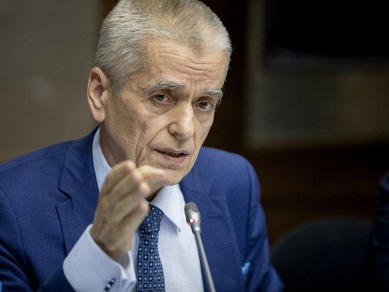 Онищенко: ограничения из-за коронавируса будут отменены не для всех