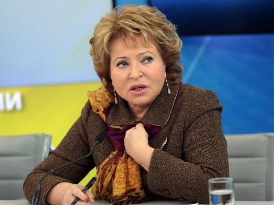 Матвиенко намекнула на скорую индексацию пенсий
